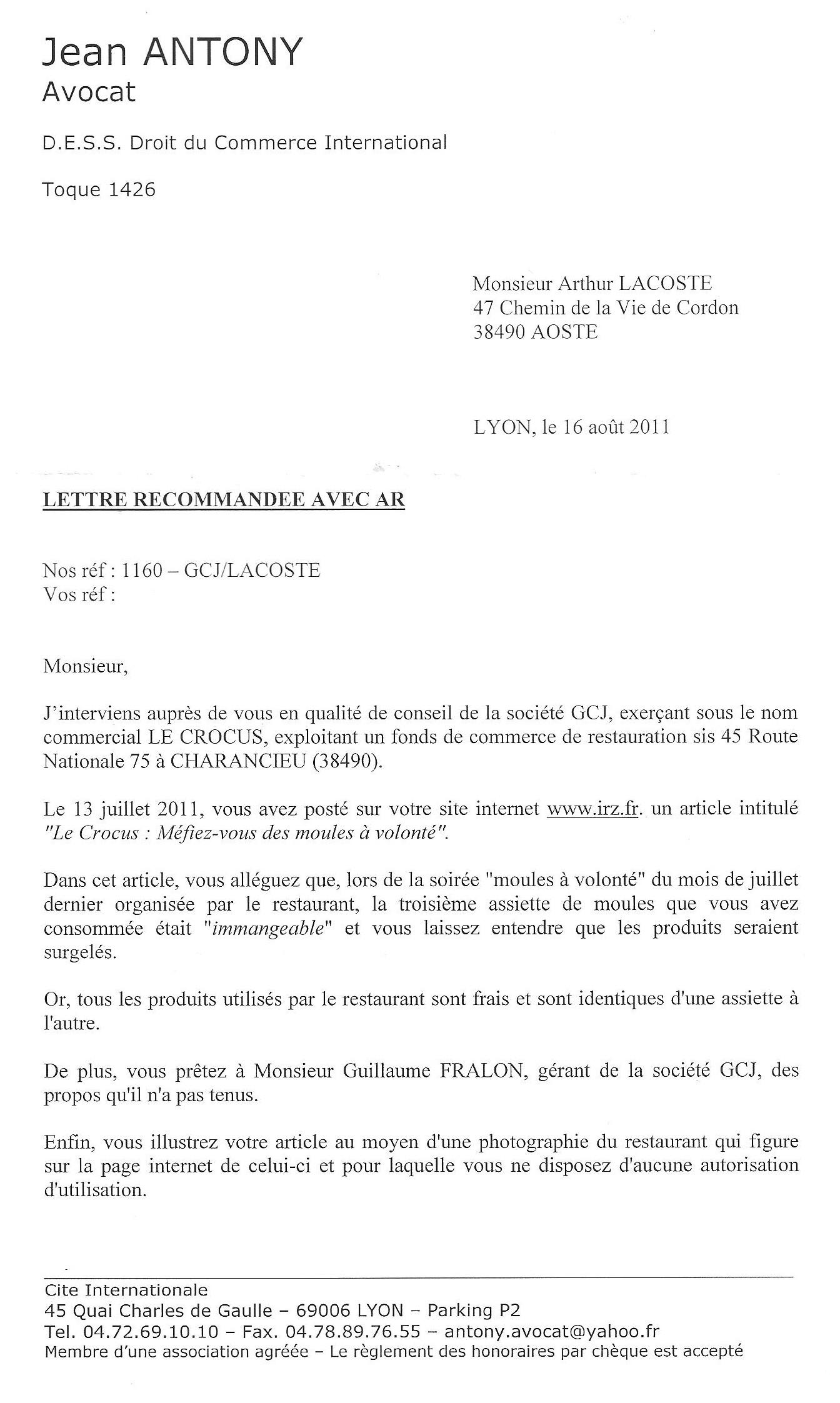 Lettre de demission avec accusé de reception - Modèle de lettre