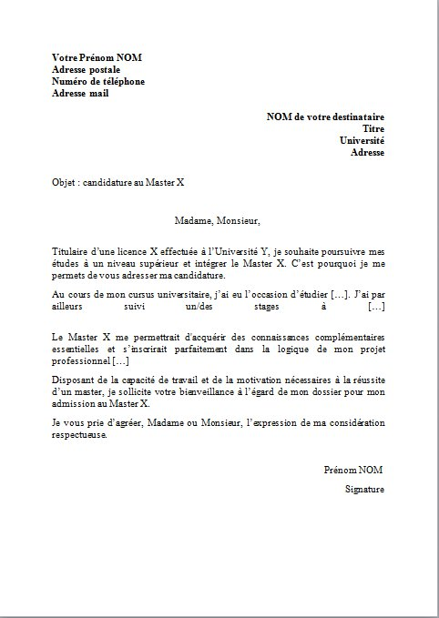 courrier lettre de motivation Exemple lettre courrier correspondances administratives   Degisco courrier lettre de motivation