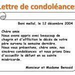 Carte de condoleance modele