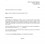 Lettre accusé de réception démission