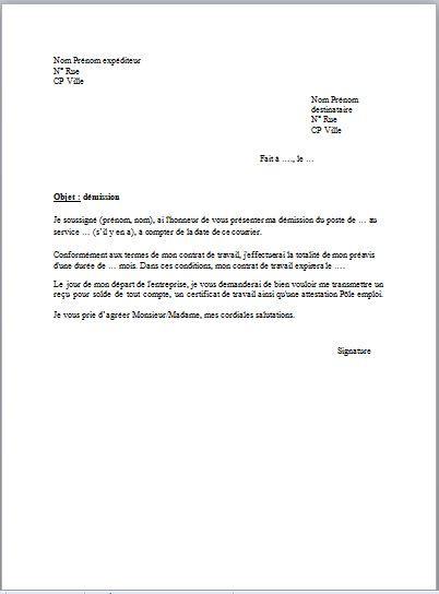 lettre de d u00e9mission simple