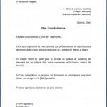 Modele de lettre de demission   Modèle de lettre