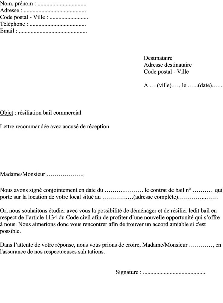 lettre de demission agent commercial Lettre de demission agent commercial independant   Modèle de lettre lettre de demission agent commercial