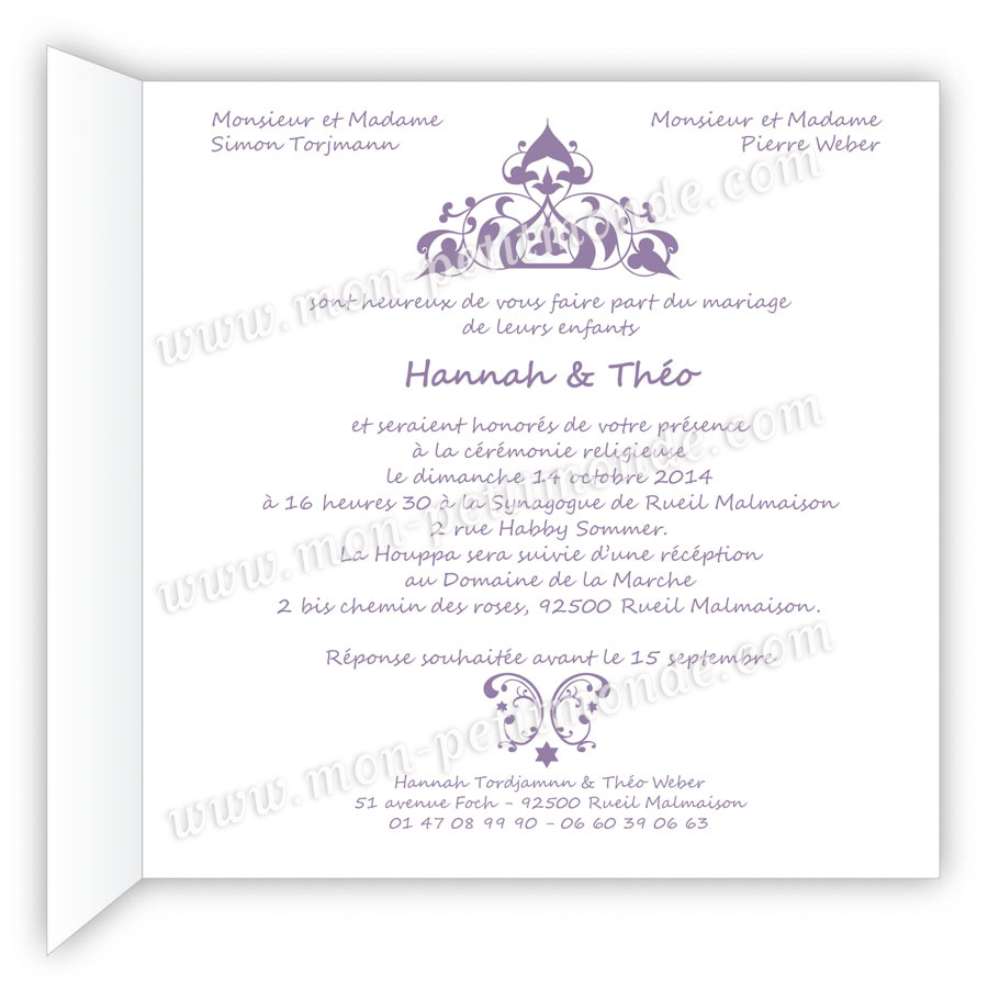 modele carte invitation mariage mod le de lettre. Black Bedroom Furniture Sets. Home Design Ideas