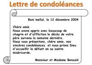 Message de condoléances Archives   Page 10 sur 25   Modèle de lettre