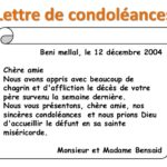 Message condoleances francais